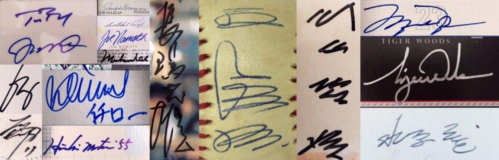 サイン、co-sign、淡々と